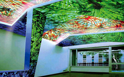 Luminous Surfaces of OMAP's MatrixMater