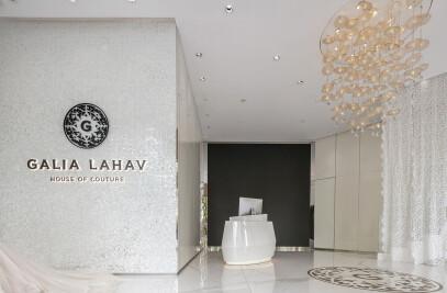 galia lahav shanghai BFC