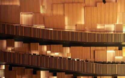 Malmö Live Concert Hall