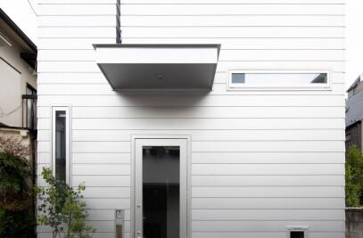 Sakaushi House