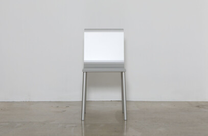 Curvature-Chair