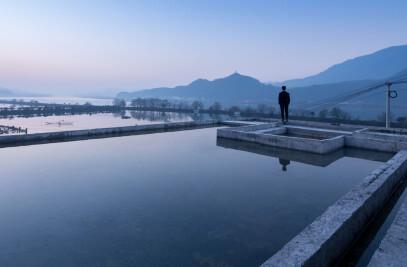 Yu-Shiang Tea House