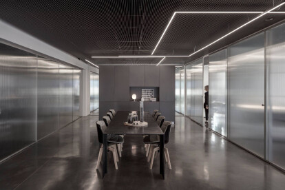 Basix Headquarters