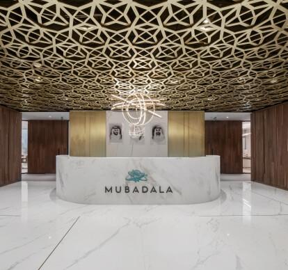 Office Mubadala