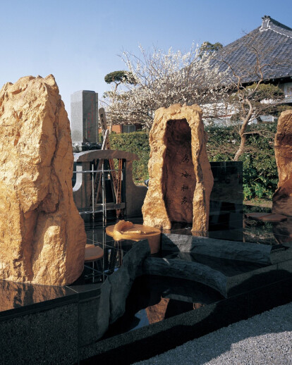 Tomb of the Toriumi Family, Blessed Garden