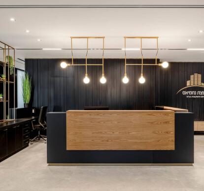 Nahmias Group Offices