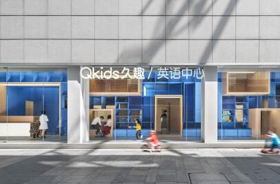 Qkids English Center