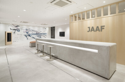 Japan Association of Athletics Federations