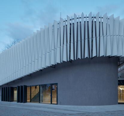New lecture center VŠPJ