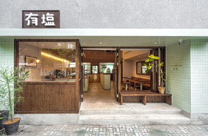 Ningbo Bakery