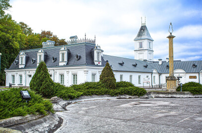 Regional Museum Kozienice