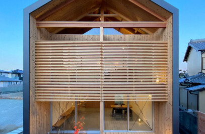 Kata House