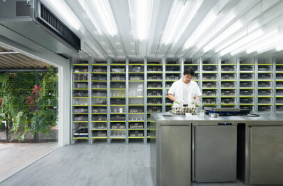 Exofood retail and lab