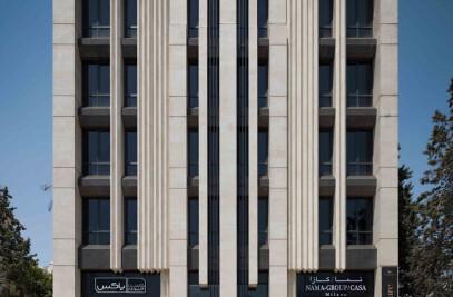 Hoor Ofiice Building