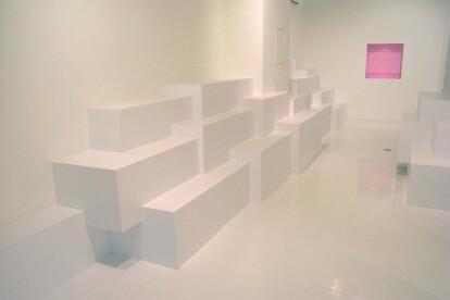 White Interior Tag