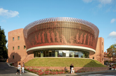 The Sibyl Centre