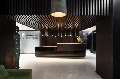 Oschadbank VIP Office