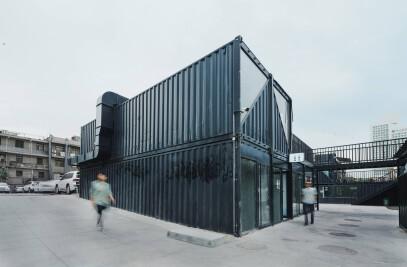 Container Block