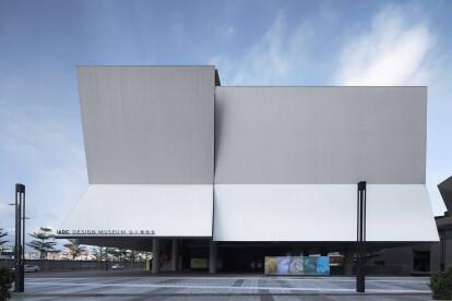 Folding façade of iADC Design Museum reveals intriguing cultural, city and spatial links