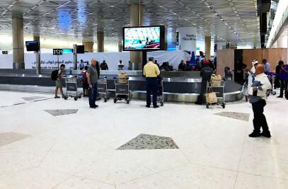 Riyadh Airport - Saudi Arabia
