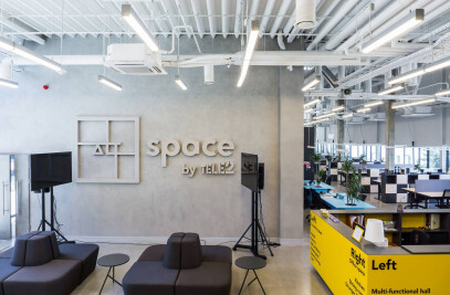 AltSpace's Coworking Space