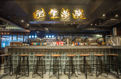 616 & Maks Hotpot and Brewpub