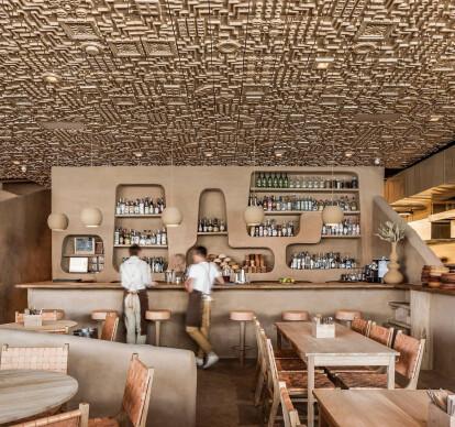 Veneno Restaurant