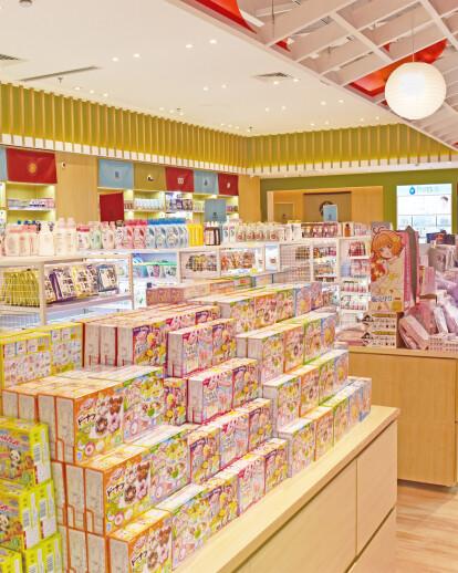 ASADO variety store