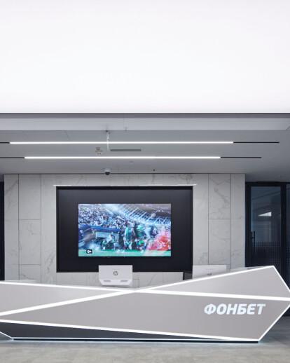 Fonbet office