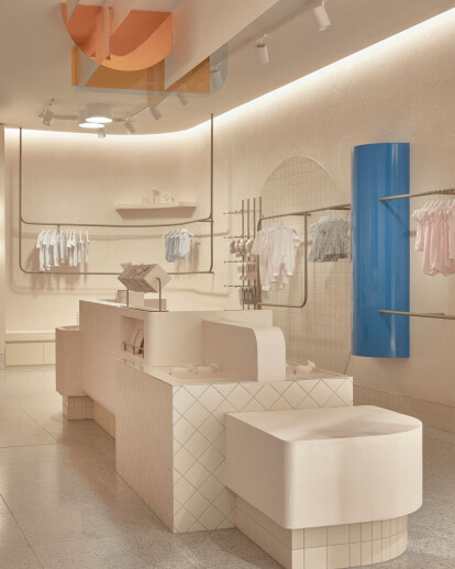 Marquise Flagship Store (Retail)