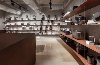 OIG Showroom