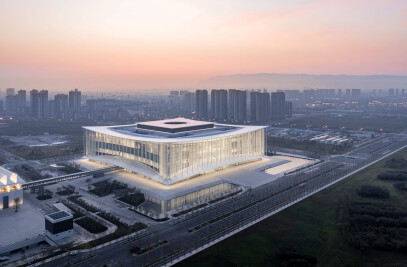 Silk Road International Conference Center