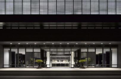 OPPLE Lighting Offices