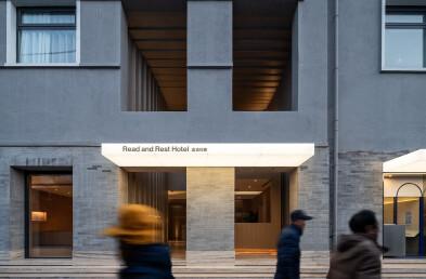 Read & Rest Hotel floor plan