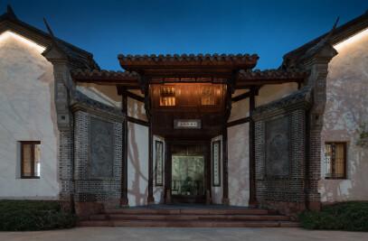 Qionghai Lake 17° General Hall Hotel