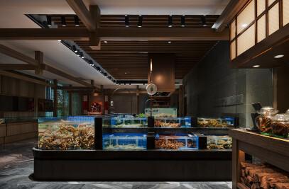 Ming Ren Ming Jia Fusion Restaurant