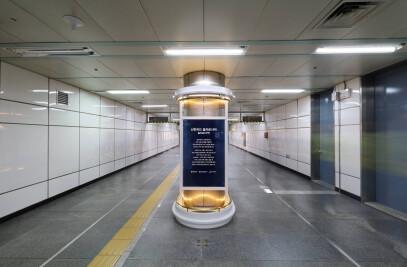 Euljirosai - Euljiro-3-ga station
