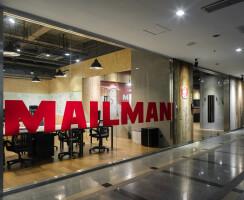Mailman Shanghai office by hcreates