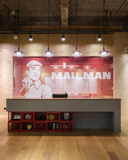 Mailman Office Shanghai