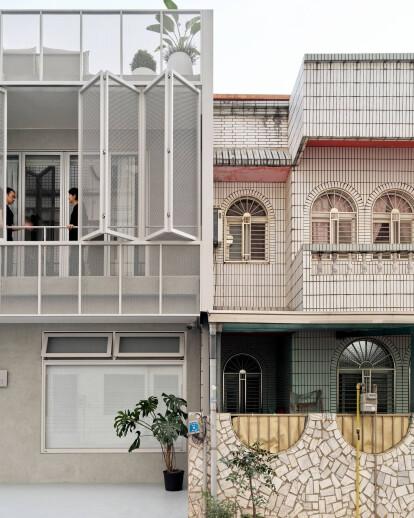 Pan House
