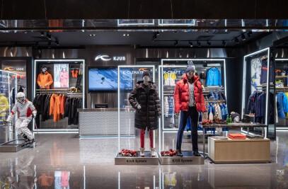 KJUS Store Design, Beijing