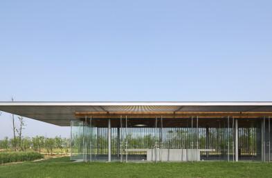 Harvest Pavilion details