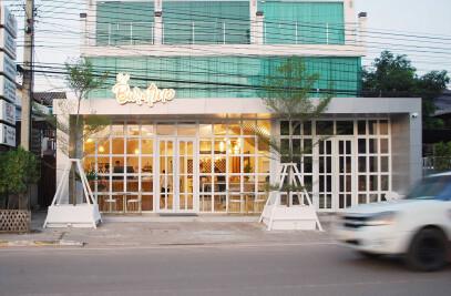 CAFÉ BURATINO