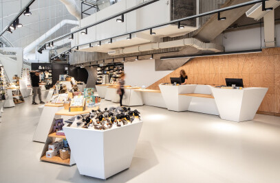 Biodôme Shop
