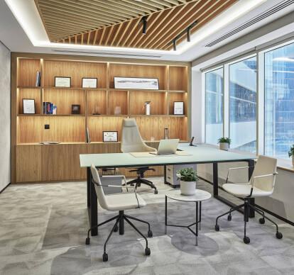 ATI Office