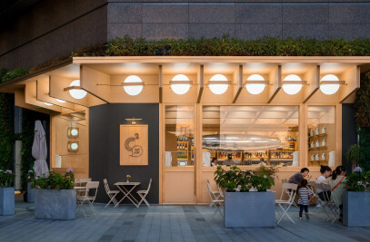 C2 Cafe & Bar