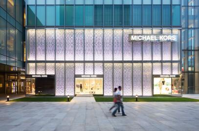 Michael Kors Jing An Store
