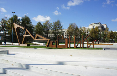 Sadovniki Park (2014 year)