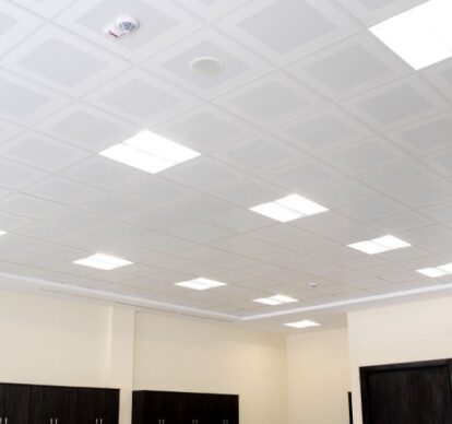 LAY-ON SUSPENDED CEILING