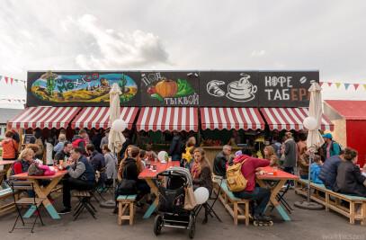 Summer market at VDNKH, Moscow (2016)